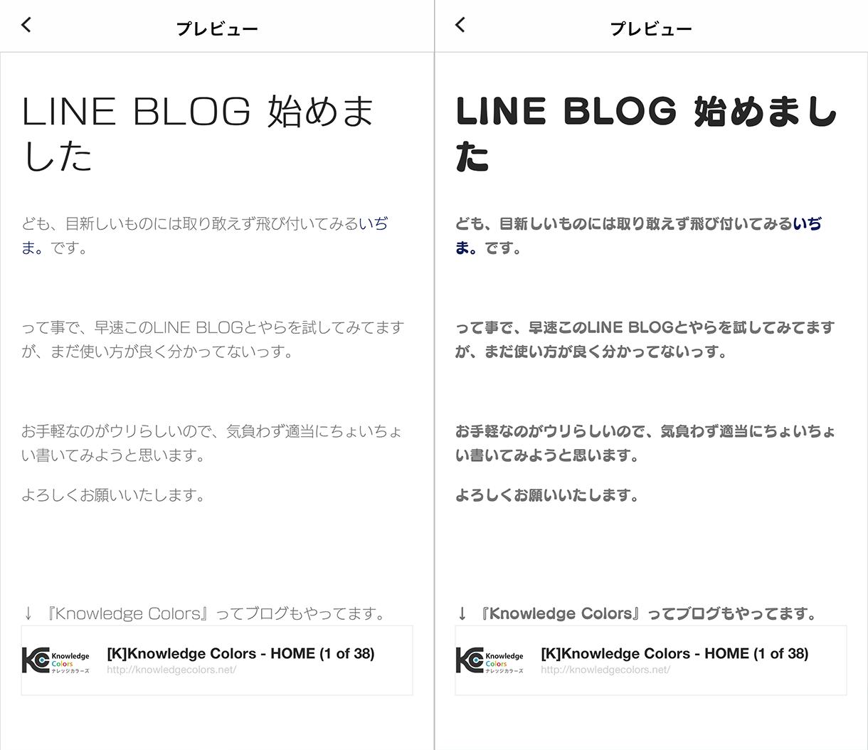 IMG 20161117 008